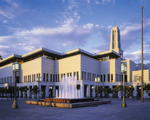 lds-conference-center